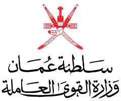 SME Companies In Oman | Advanced IT LLC | List Of SMEs In Oman